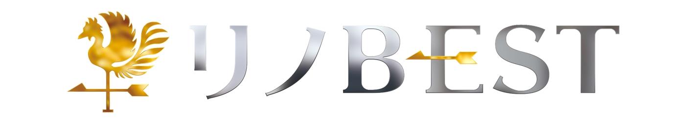 リノベストさまロゴ